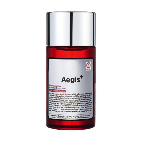 Aegis+50ml
