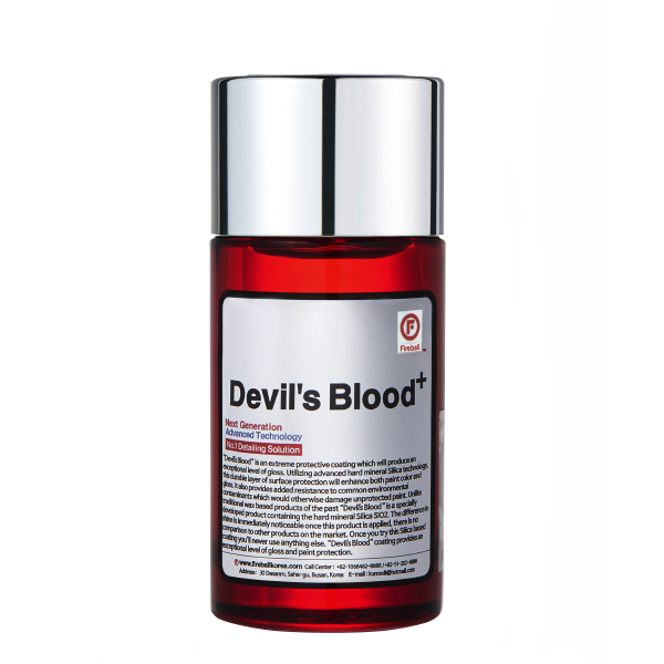 Devils-Blood+-50ml-1