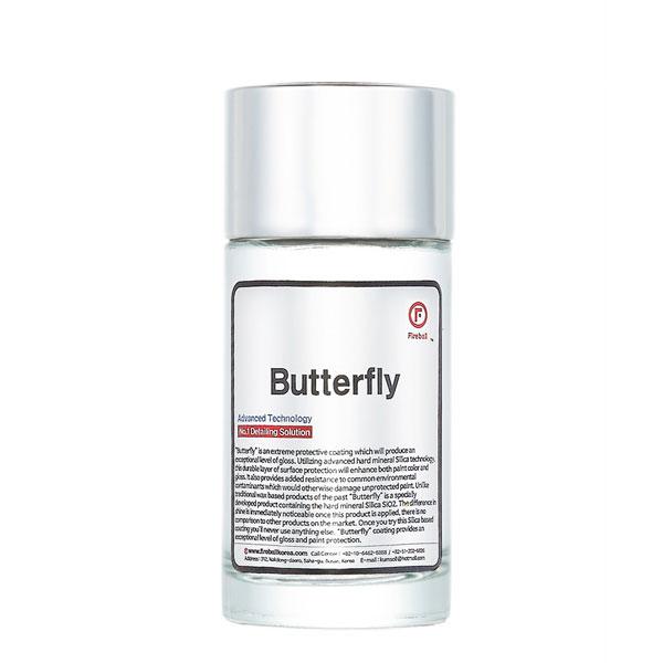 Butterfly----50ml